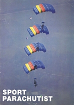 074-1979-5