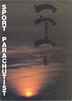 082-1981-1