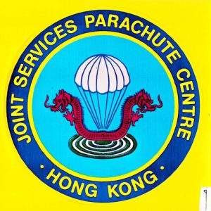 Joint Services Parachute Centre, Hong kong